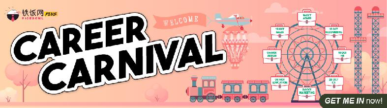 click here to join the career carnival