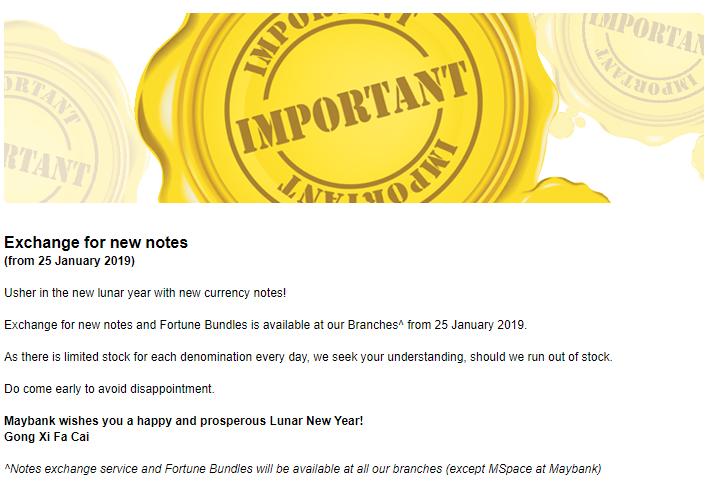 过年要换新钞票的民众看这里!Maybank 和OCBC 公布了兑换日期